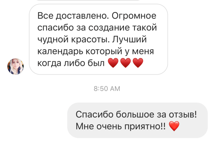 отзыв о календаре Русский дух